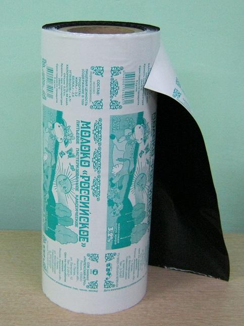 Пленка молочная для упаковки молока и молочных продуктов